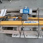 ABUS LS  + GM 2  125.8-1