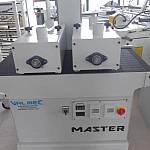 Bürstmaschine VALMEC MASTER 600